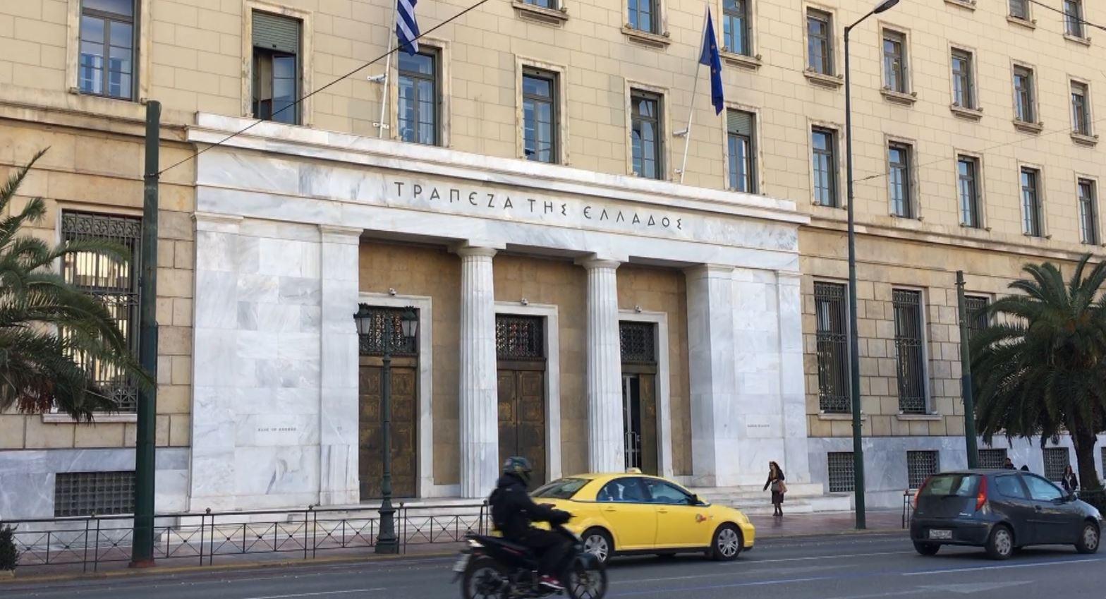 Greqia tenton t'i shlyejë borxhin FMN-së