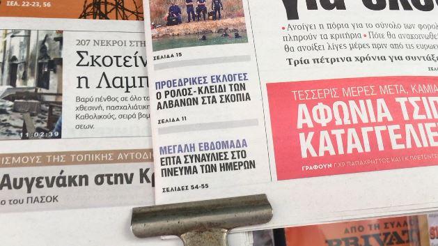 mediat-greke.jpg
