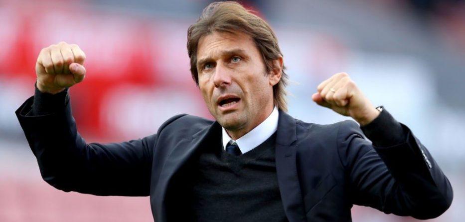 Antonio Konte firmos kontratë me Interin