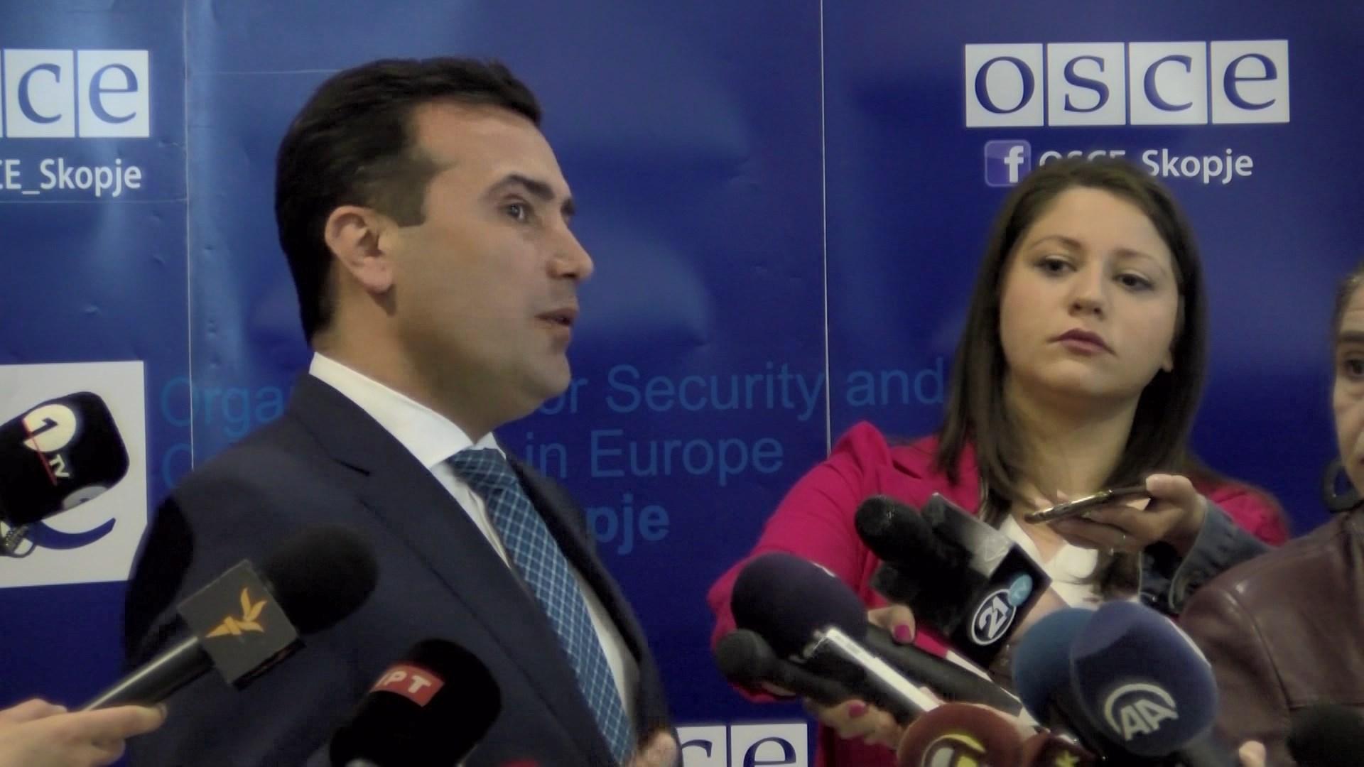"""Maqedoni e Veriut, në qershor """"fshesa"""" institucionale"""