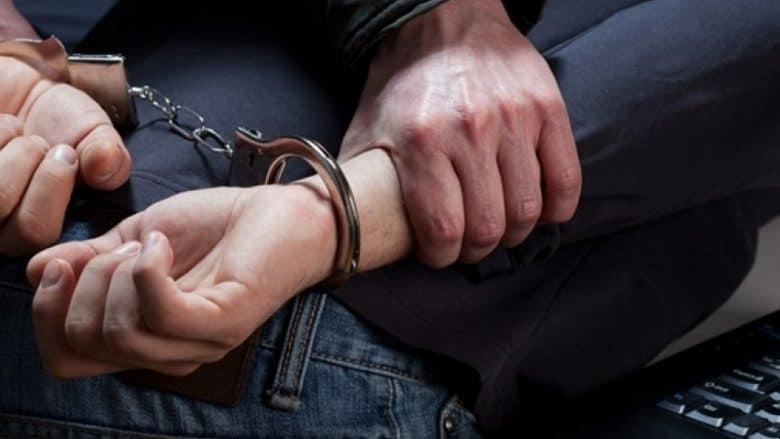 arrestim.jpg
