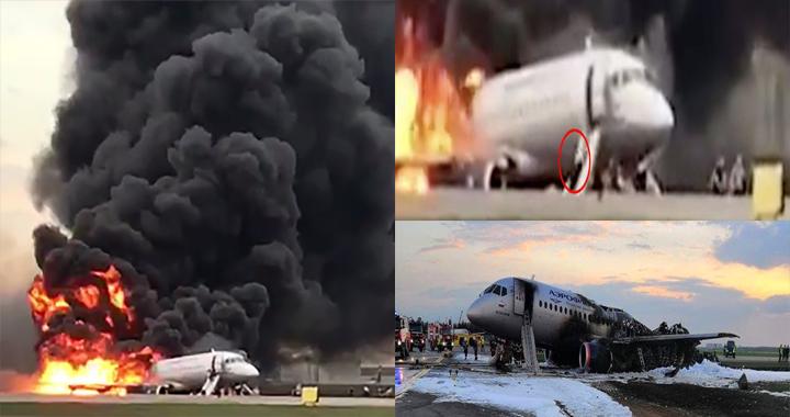 avioni-ne-flake.jpg