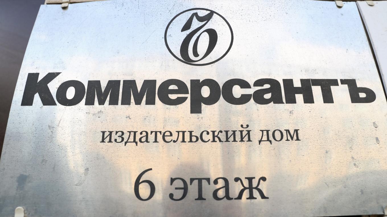 Pronari pushoi nga puna kolegët, gazetarët japin dorëheqjen