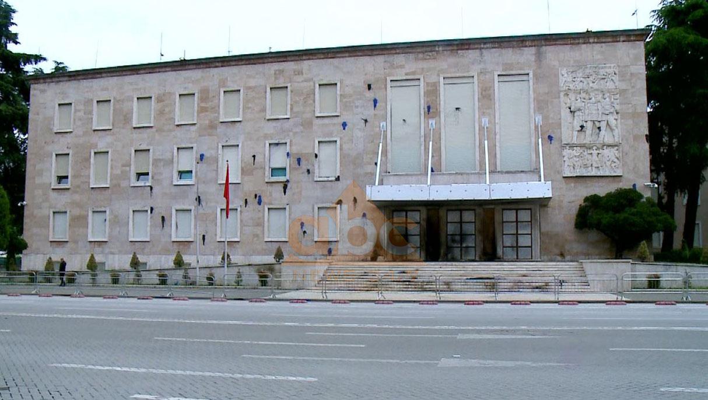 kryeministria-1.jpg