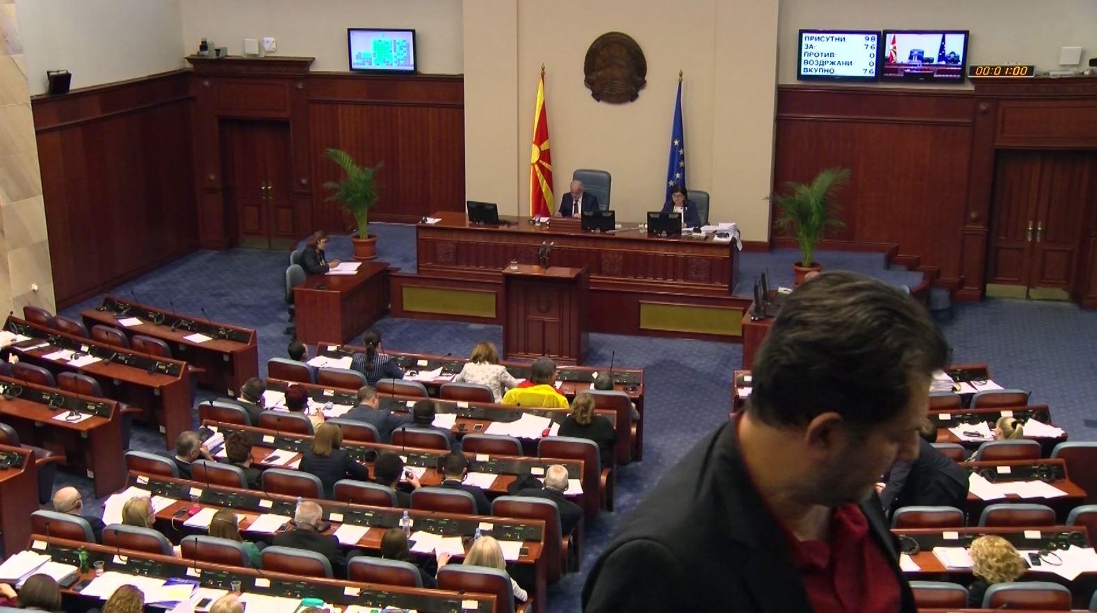 Maqedoni e Veriut, Kuvendi ratifikon marrëveshjen me Kosovën