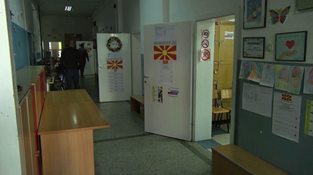 maqedoni.jpg
