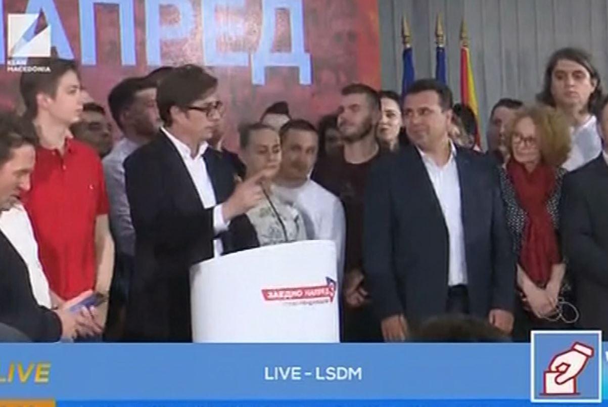 Festë në LSDM, flasin Pendarovski dhe Zaev