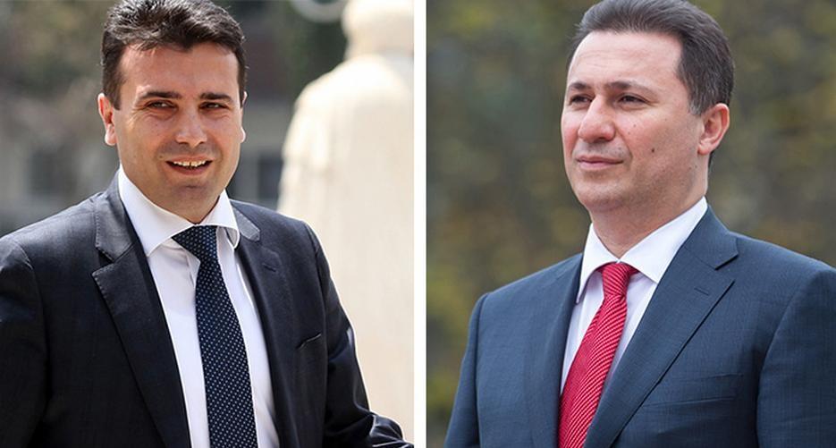 Zaev: Ja si u arratis Gruevski