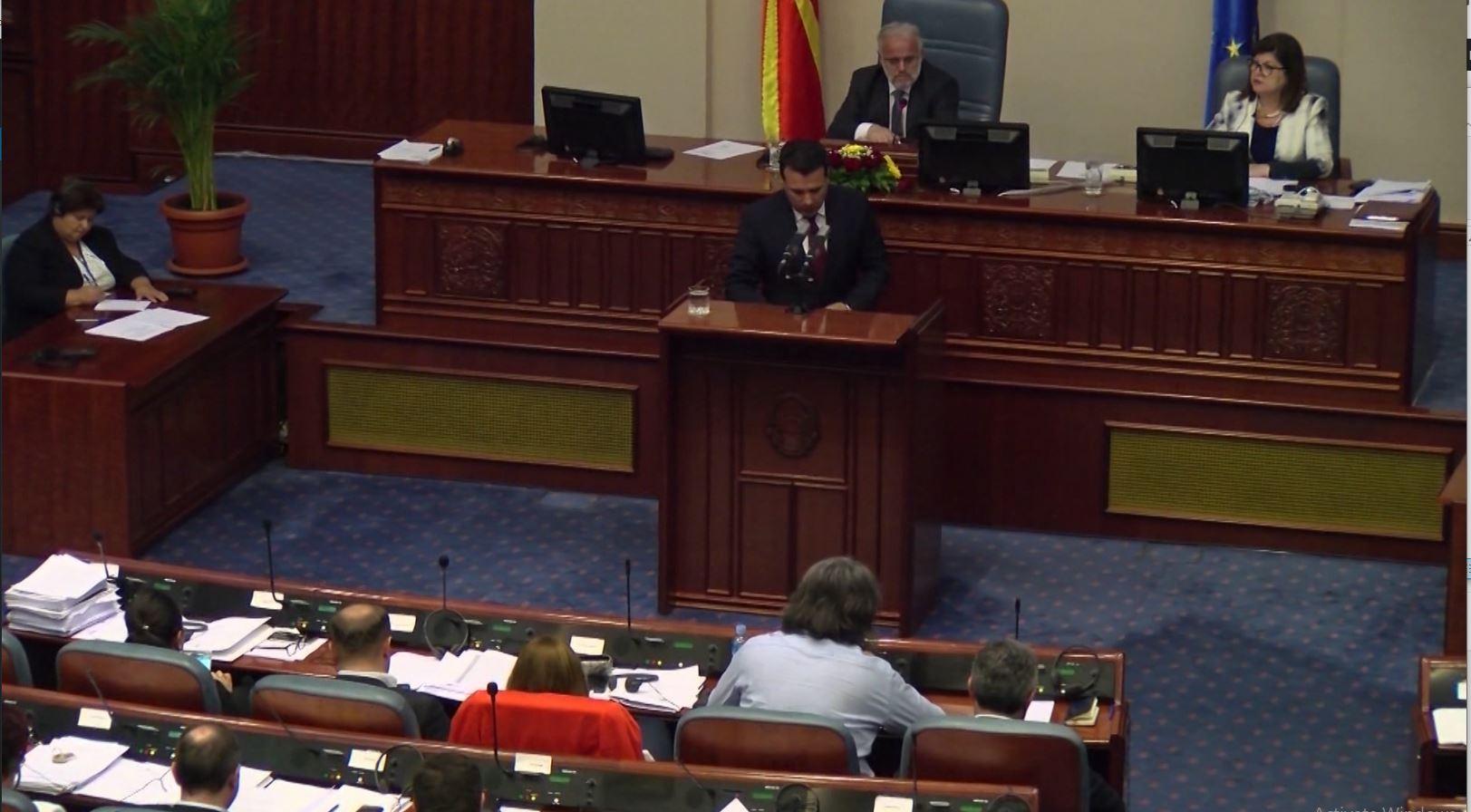 Maqedoni e Veriut, tre ministra të rinj shqiptarë
