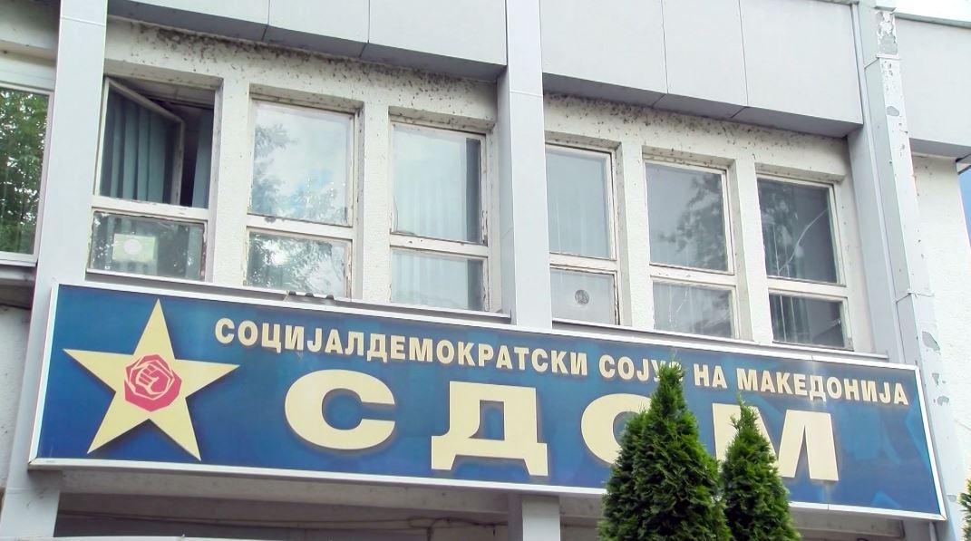 Maqedoni, LSDM mbledh Këshillin Qendror