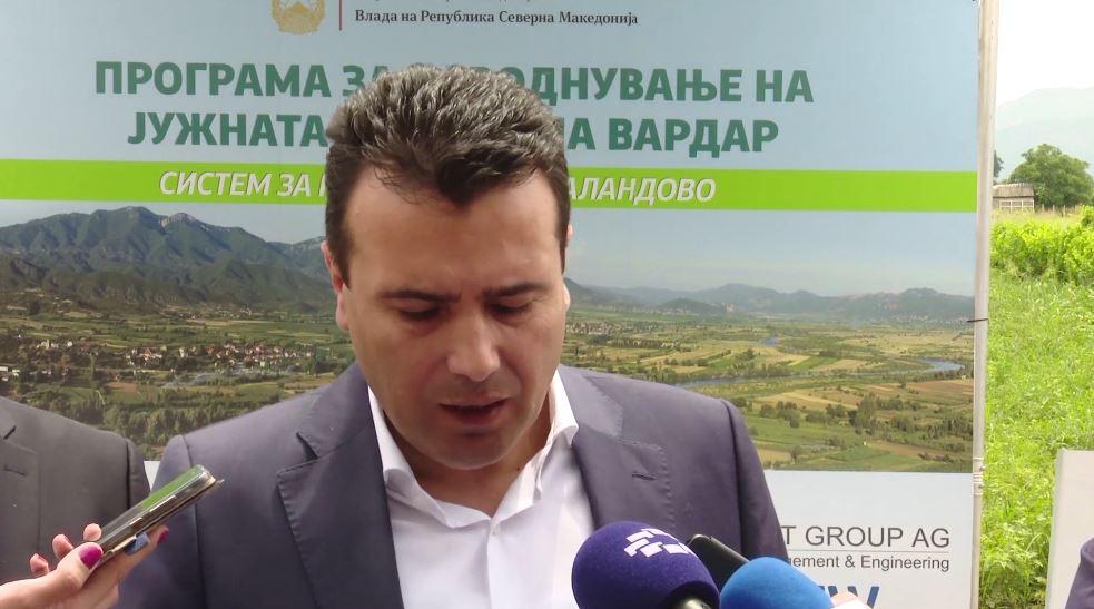Zaev vetëpropozohet për Ministrinë e Financave