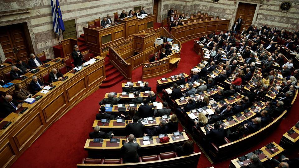 Parlamenti grek zgjedh kryetarin e ri
