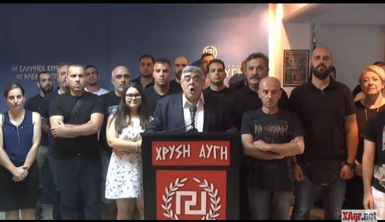 """Agimi i Artë """"mbetet pa Ar"""", shkëlqimi dhe rënia e grupit radikal grek"""