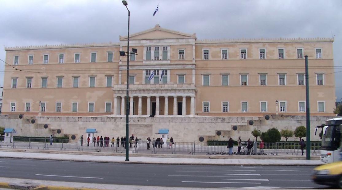 greqia-1.jpg