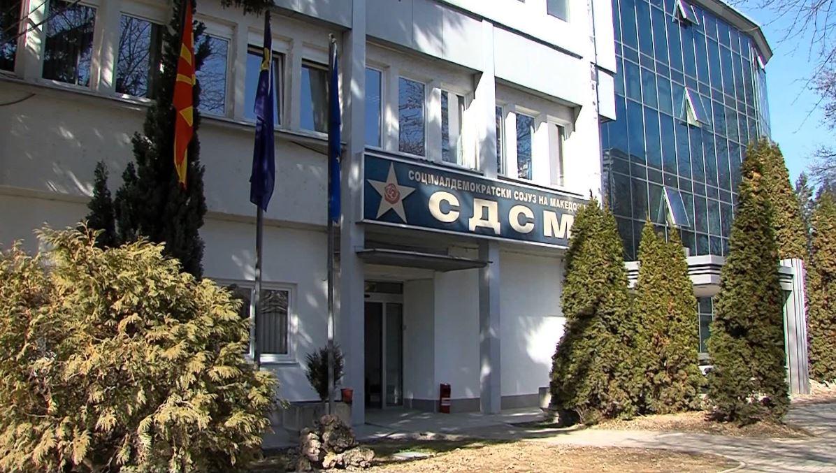 Maqedoni e Veriut, LSDM fton për bisedime opozitën