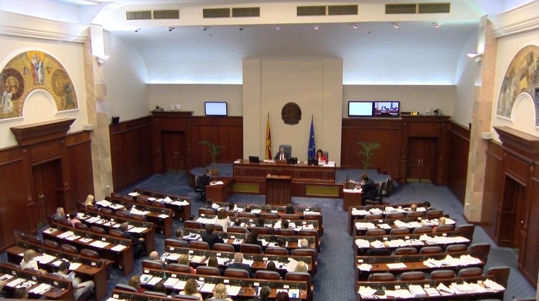 Projektligj i ri për Prokurorinë Publike në Maqedoninë e Veriut
