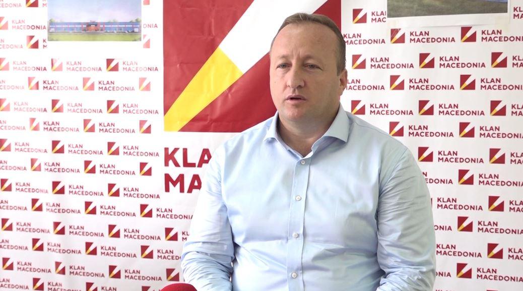 Nga 1 gushti zbatimi i zhdoganimit mes Maqedonisë dhe Serbisë