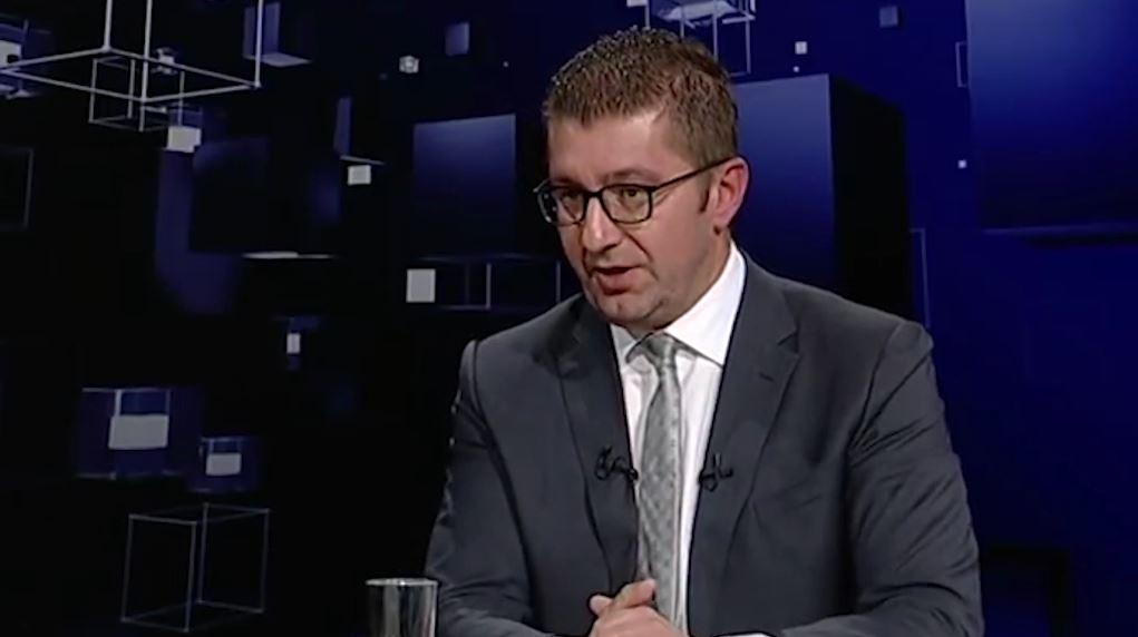 Akuza e liderit të opozitës në Maqedoni: Po përgjohem