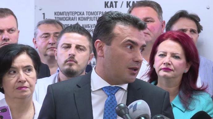 zoran-zaev2.jpg