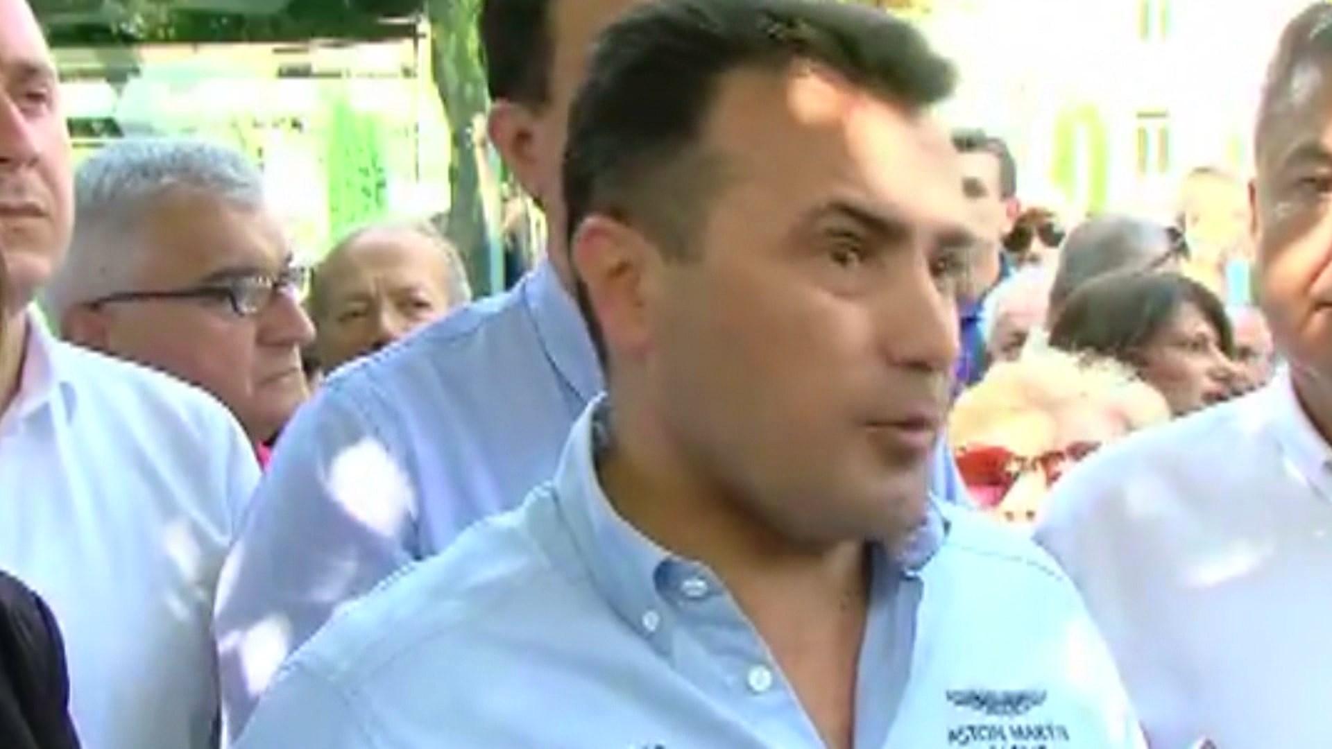 """Çështja """"Zhvatja"""" në Maqedoninë e Veriut"""