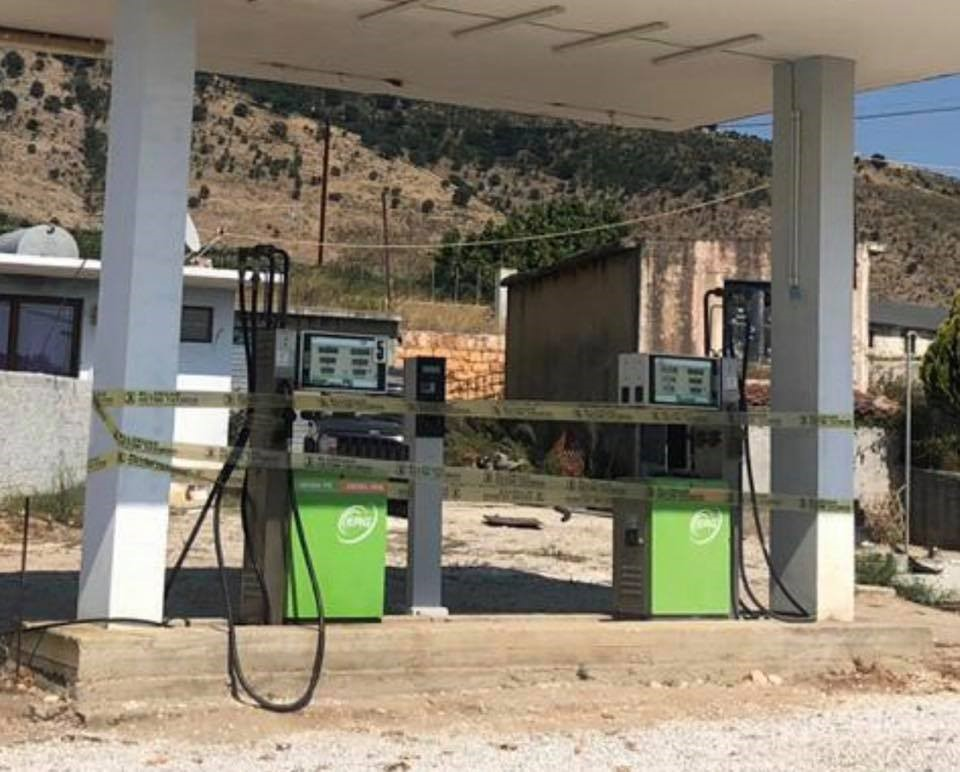 karburanti-i-bllokuar.jpg