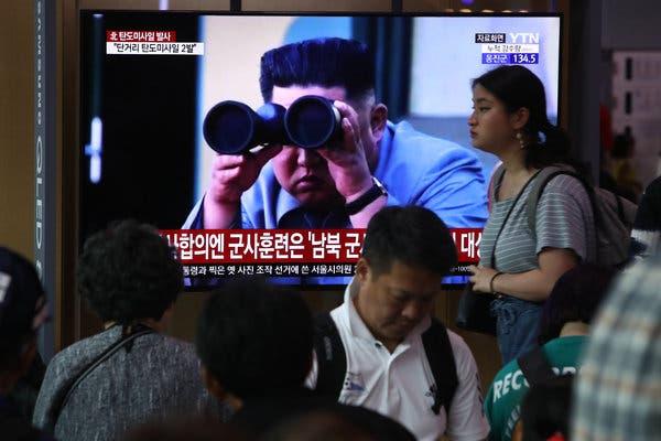 Ushtari koreano-verior dezerton përmes ish-zonës ushtarake