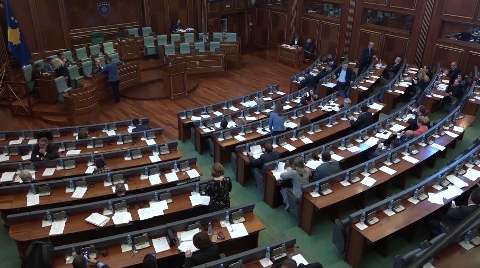 parlamenti-i-kosoves-1.jpg