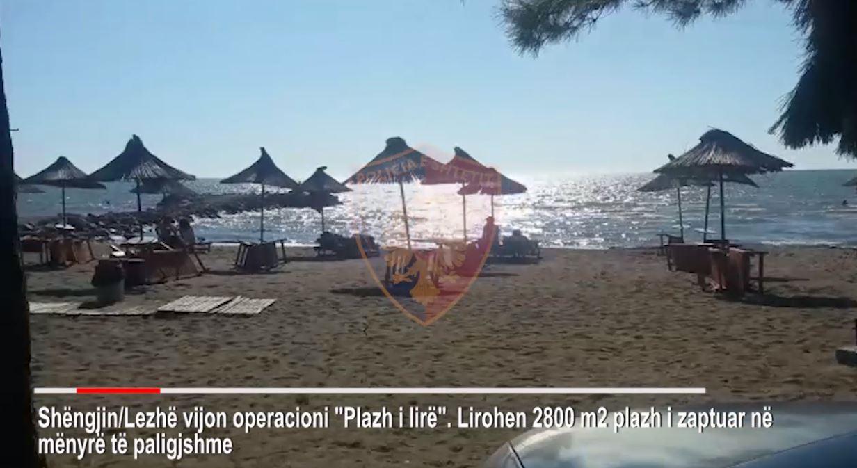 plazh-2.jpg
