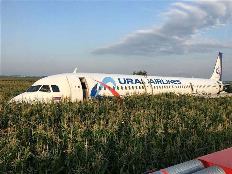 ural-airlines.jpg