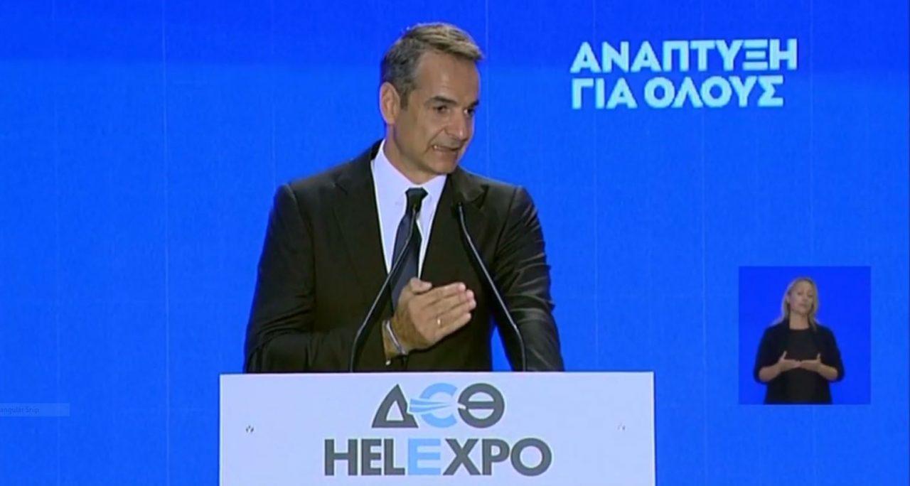 ekonomia-greke-1280x684.jpg