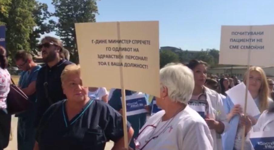 maqedoni-protesta.jpg