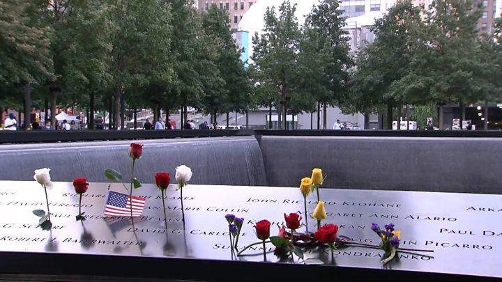 11 shtatori, SHBA do të publikojnë emrin e një të dyshuari