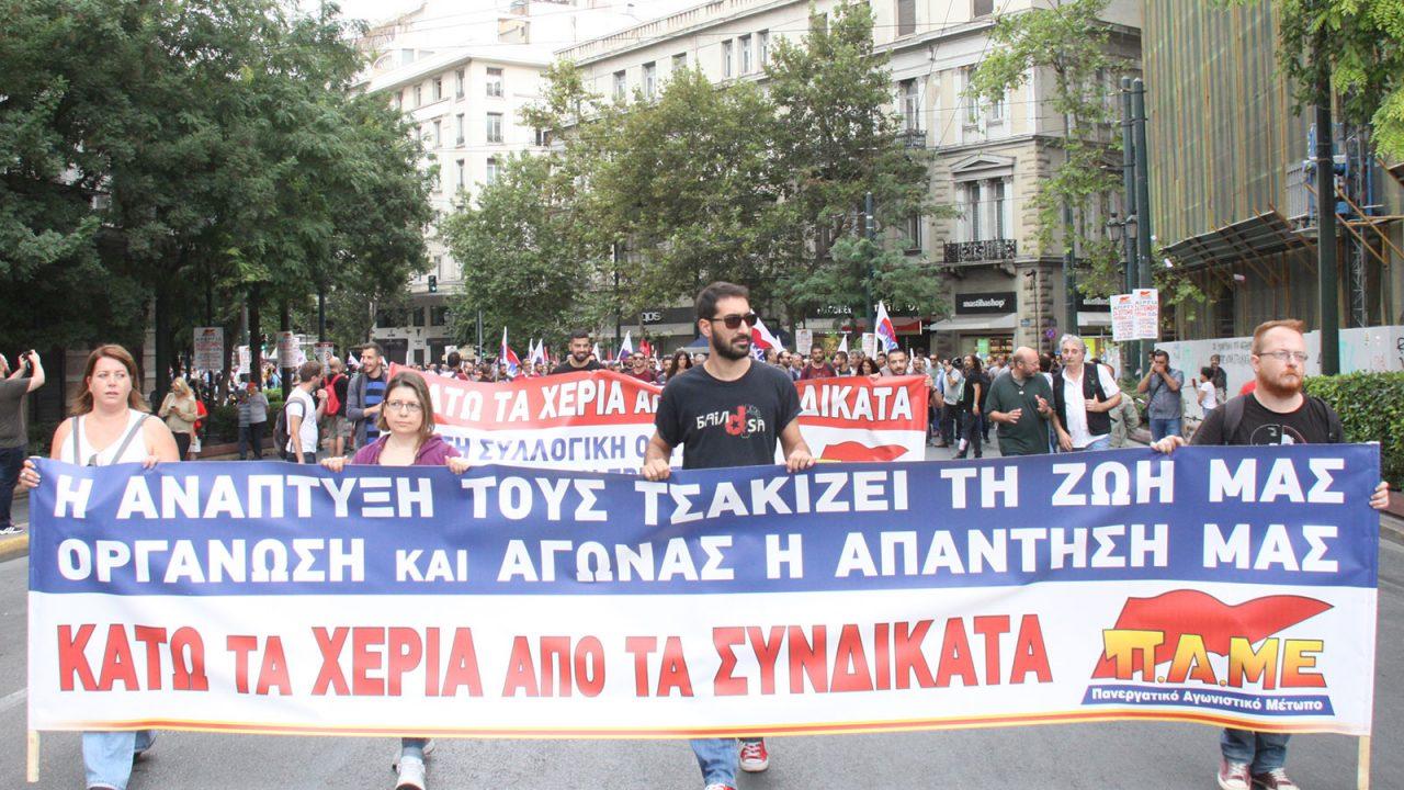 protesta-3-1280x720.jpg