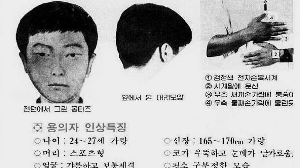 vrasesi-korean.jpg