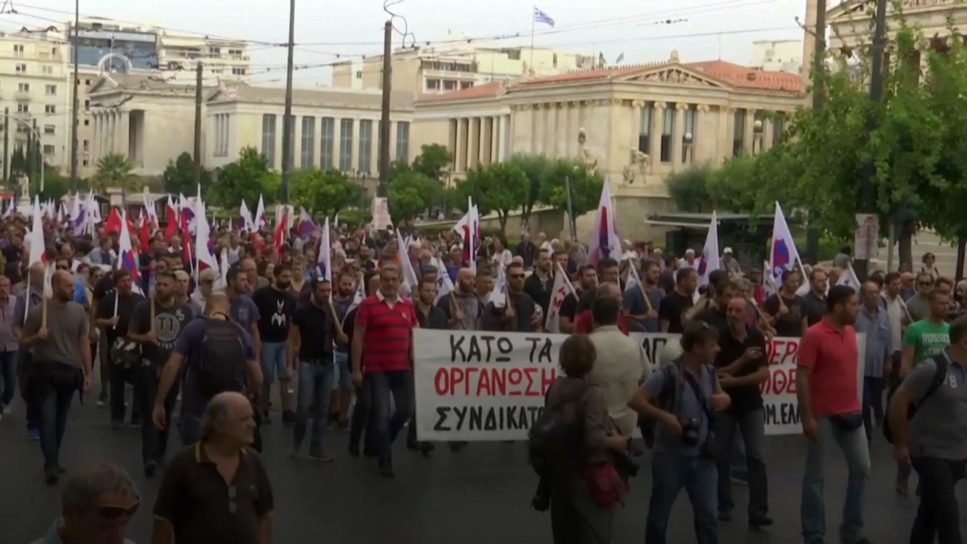 Grevë e përgjithshme në Greqi kundër reformës së punës