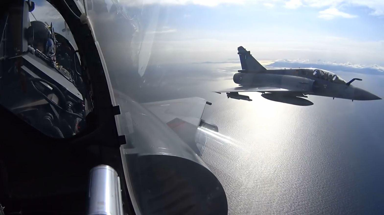 Maqedoni e Veriut, hapësira ajrore në duart e Greqisë