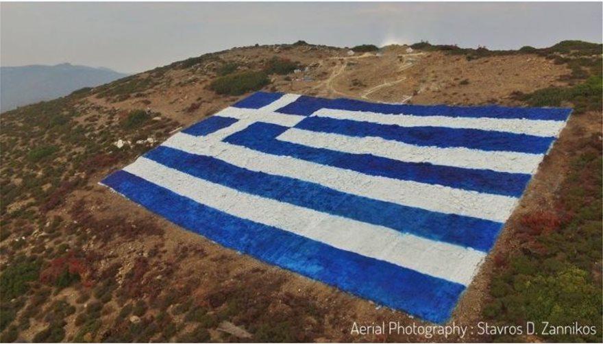 greket.jpg