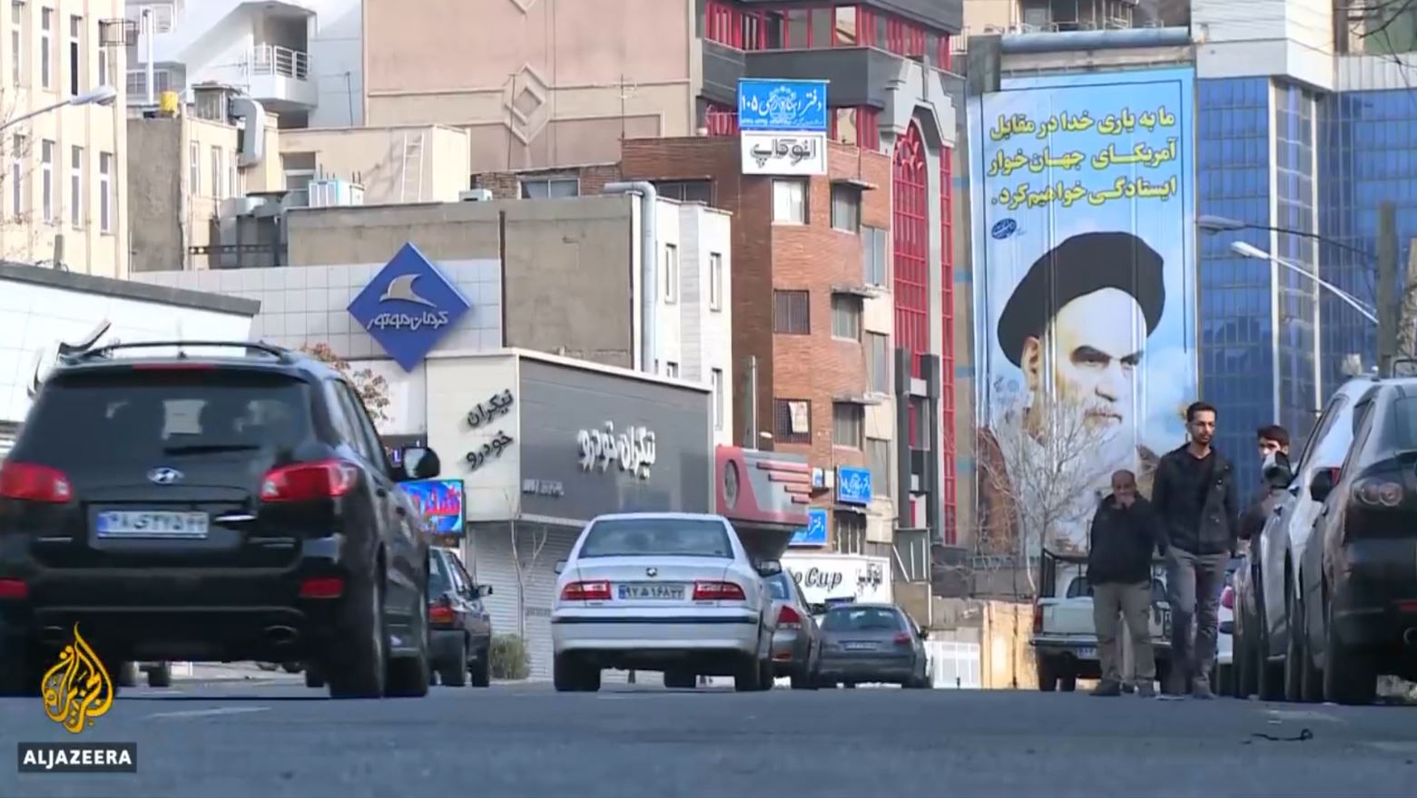 Iran, dënim me vdekje spiunit të SHBA
