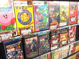 Japoni, video lojërat do të zëvendësojnë librat