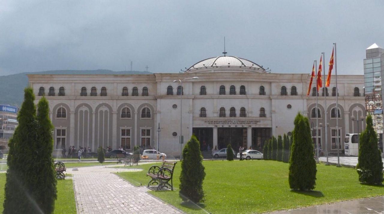 kryeministria-maqedoni-1280x716.jpg