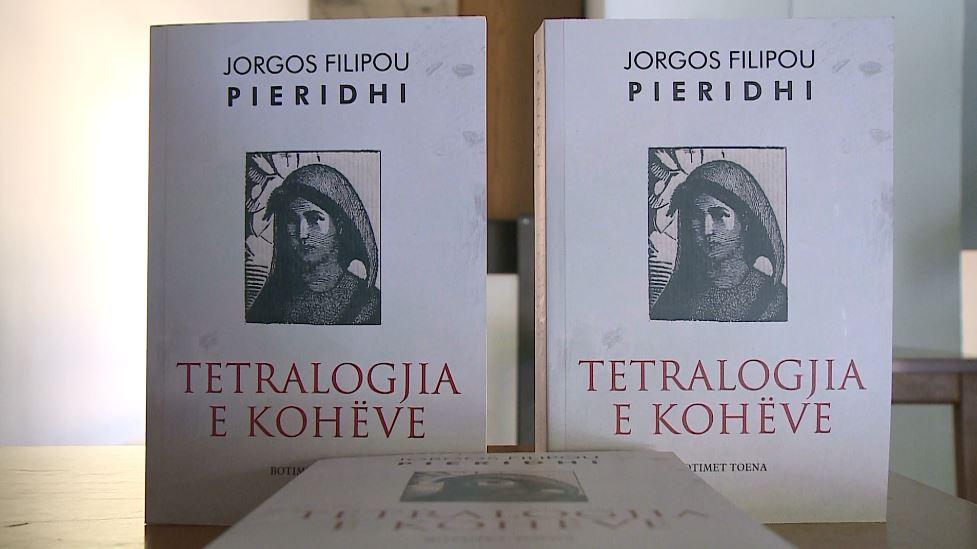 Botohen për herë të parë në gjuhën shqipe tregimet e shkrimtarit qipriot