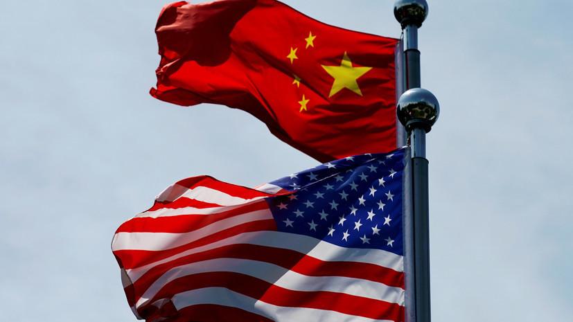 New York Times publikon dokumente shtetërore të Kinës: Asnjë mëshirë për Ujgurët
