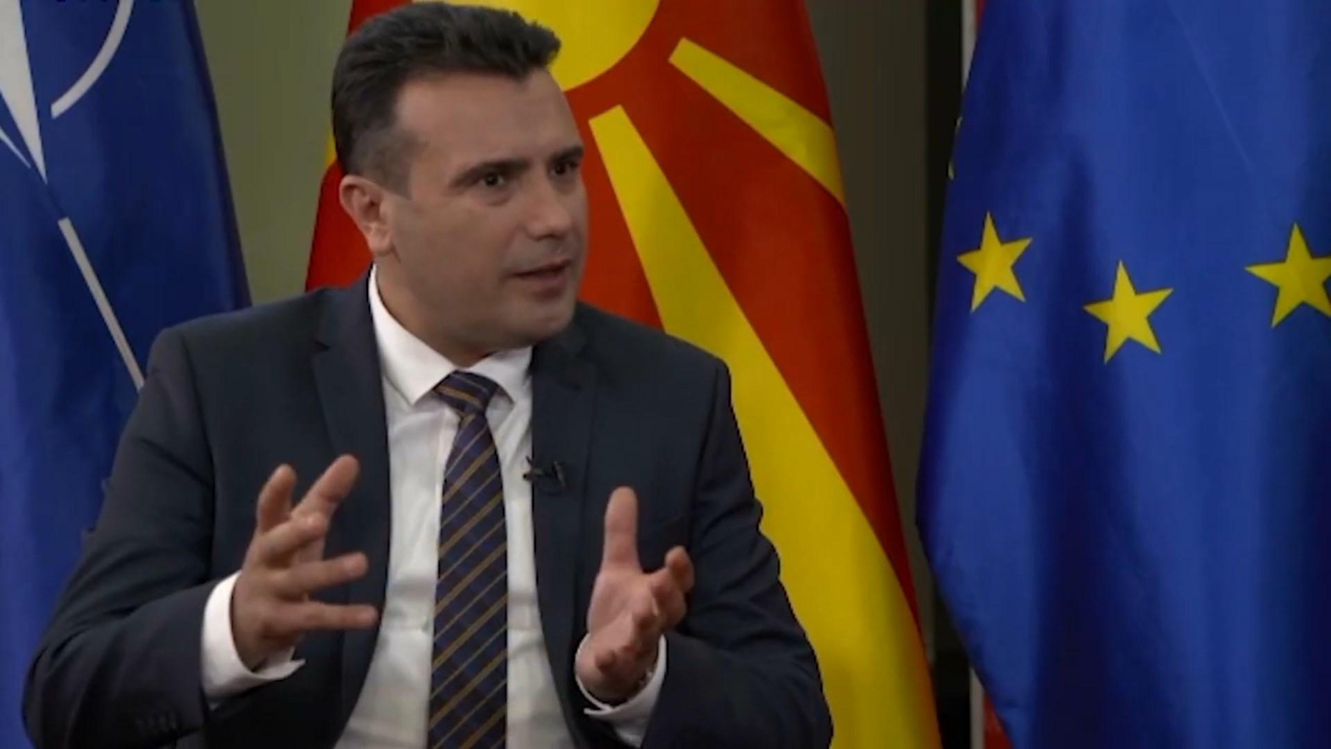 Shkupi dhe Beogradi fillojnë zbatimin e mini-shengenit