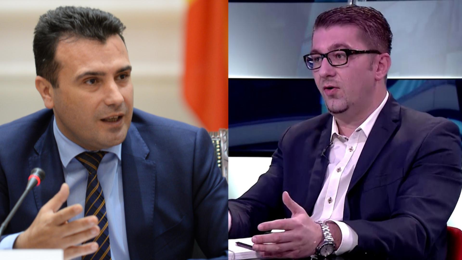 Zaev dhe Mickovski luftojnë për shqiptarët duke kërkuar votat e tyre