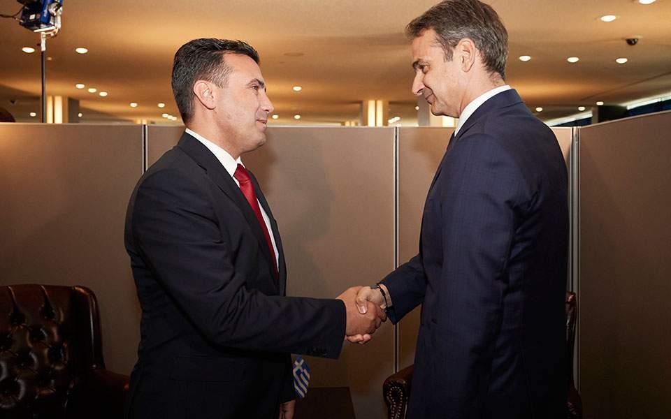Zaev dhe Mitsotakis takohen të enjten në Selanik