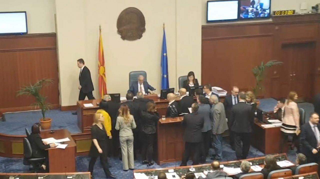 parlamenti-maqeconas-1280x717.jpg