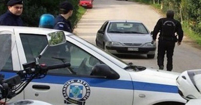 policia.jpeg