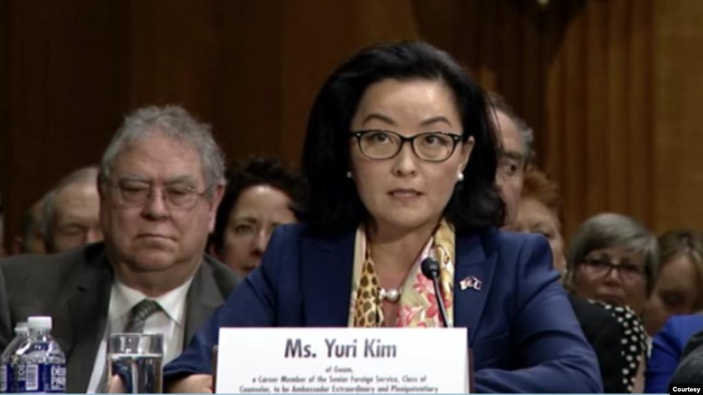 yuri-Kim-ambasadioire.png