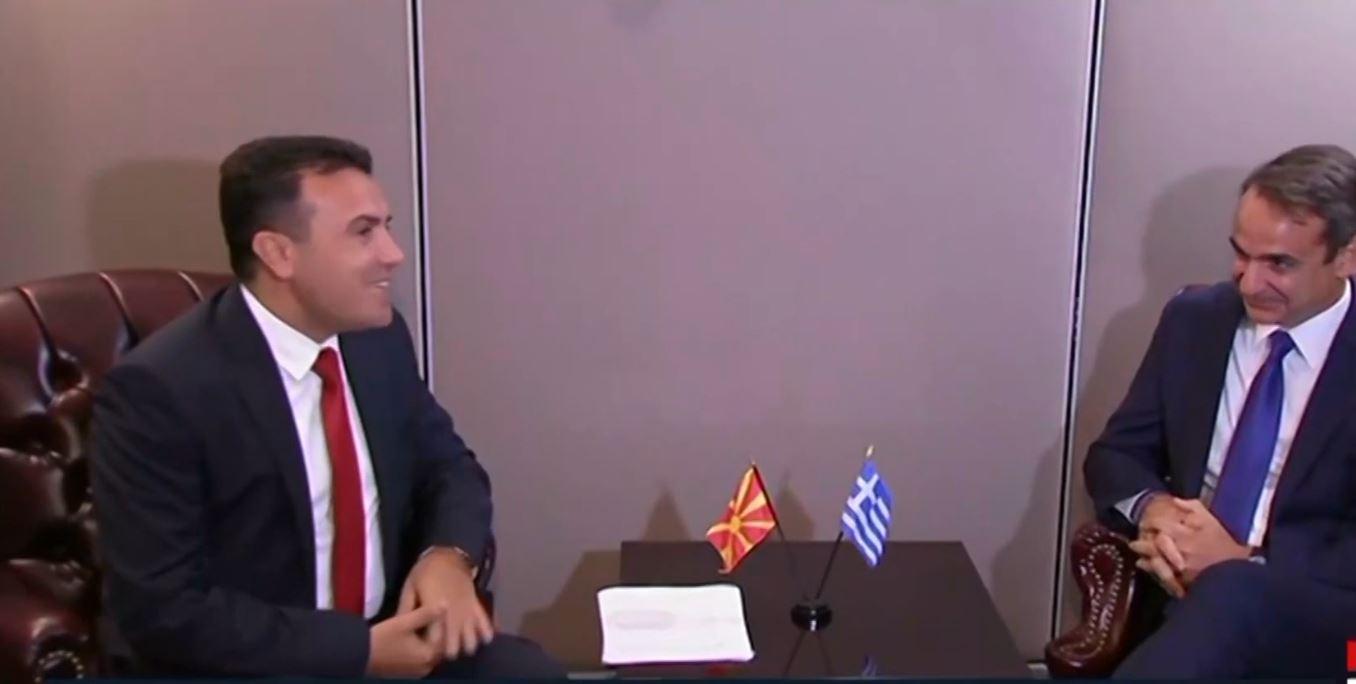 Zaev udhëton nesër drejt Greqisë, pritet të takohet me Mitsotakis