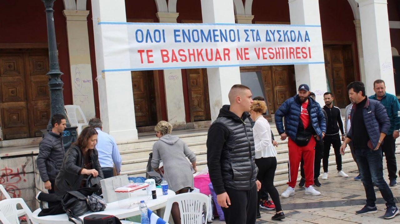greqia-solidarizimi-1280x718.jpg